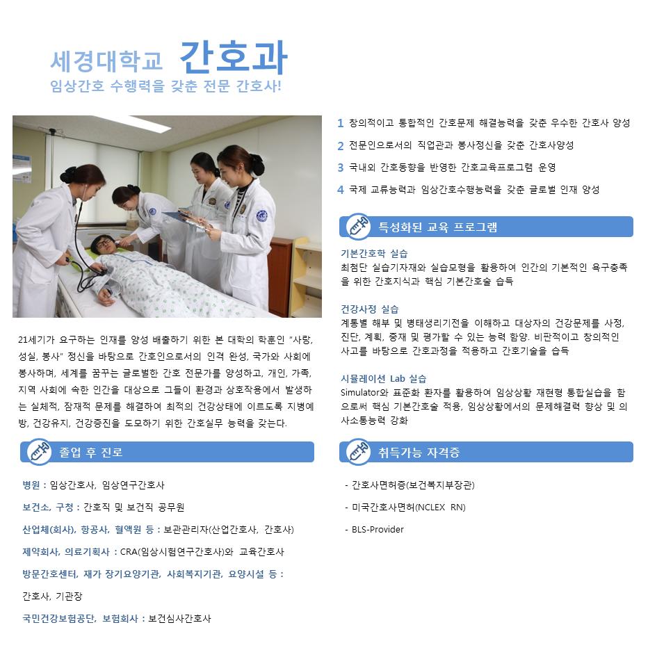 학과소개.png