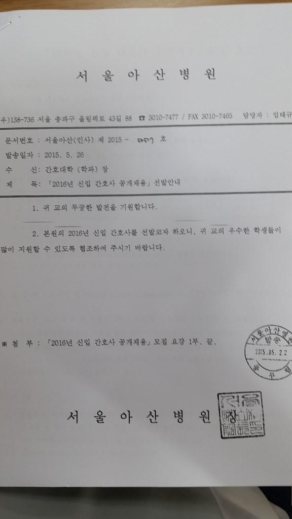 new_서울아산병원1.jpg